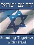 Standing with Israel, I stand with Israel